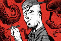 Víctor Camacho es el dibujante del cómic balas punta hueca
