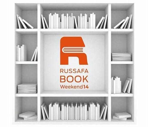 este es el logo de la Russafa book weekend